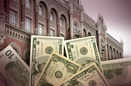 NBU is holding back the dollar's decline