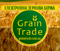 Purchase prices for grains in Ukraine on October 29, 2018