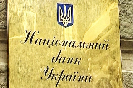 During 2018-2020, Ukraine has to return $ 25 billion of debt