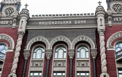 The NBU promises to keep the dollar exchange rate and inflation in Ukraine
