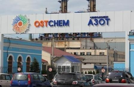 The government supports the plants of Ostchem group