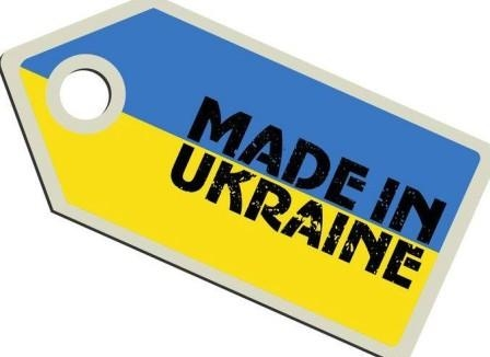The export of agricultural products brought to Ukraine 42.5% of the export earnings
