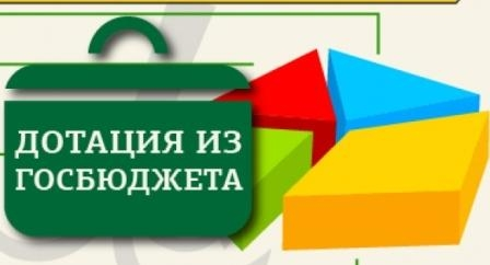 The Cabinet approved a procedure for the automatic distribution of subsidies to farmers