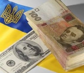 The national Bank supported the hryvnia on the interbank market