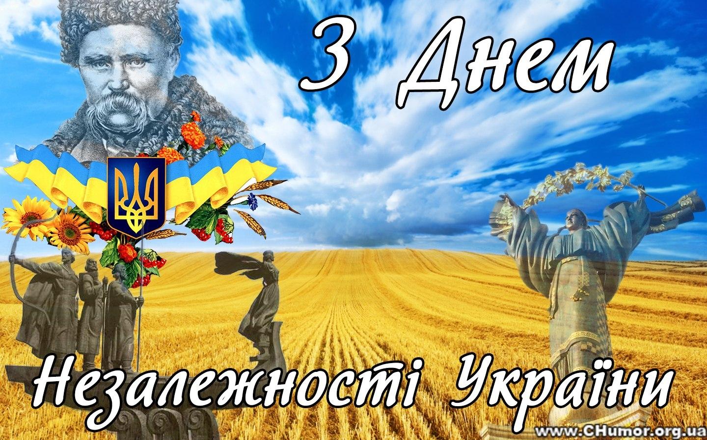 Открытка моя украина
