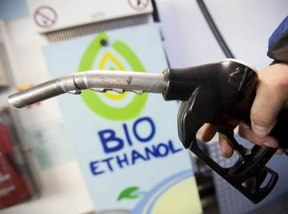 The Ministry of agrarian policy offers to bring legislation in the field of bioethanol to the European standards